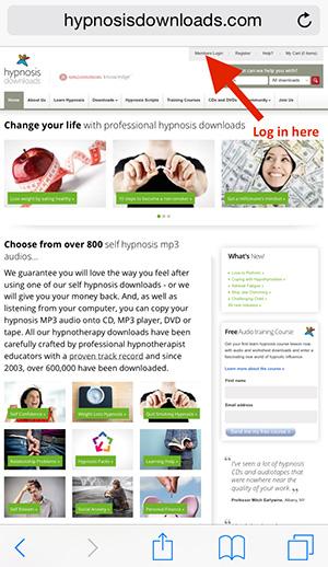 Members Login Screenshot